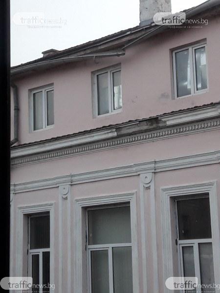 Улуците на Кукления театър в Пловдив - опасни за минувачите!