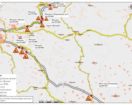 Спират движението на камиони по магистралите утре от 14.00 до 20.00 часа