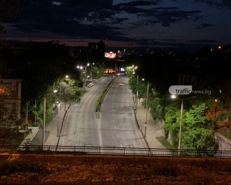 Улиците на Пловдив и София са пусти в този час, от утре картината се променя