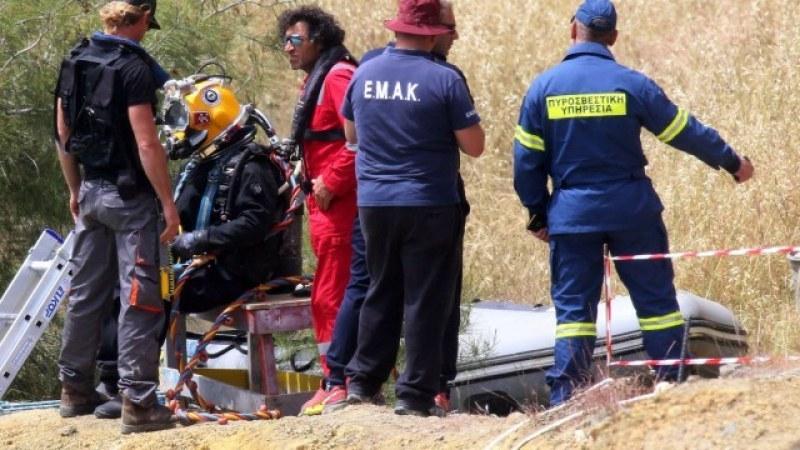 Намериха куфар с човешки останки в Кипър