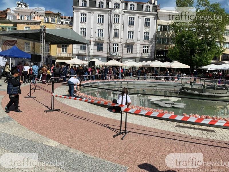 Празнично е настроението в центъра на Пловдив