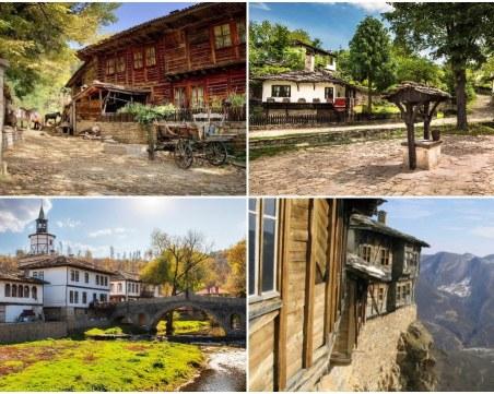 10 населени места, които задължително трябва да посетите в Стара планина