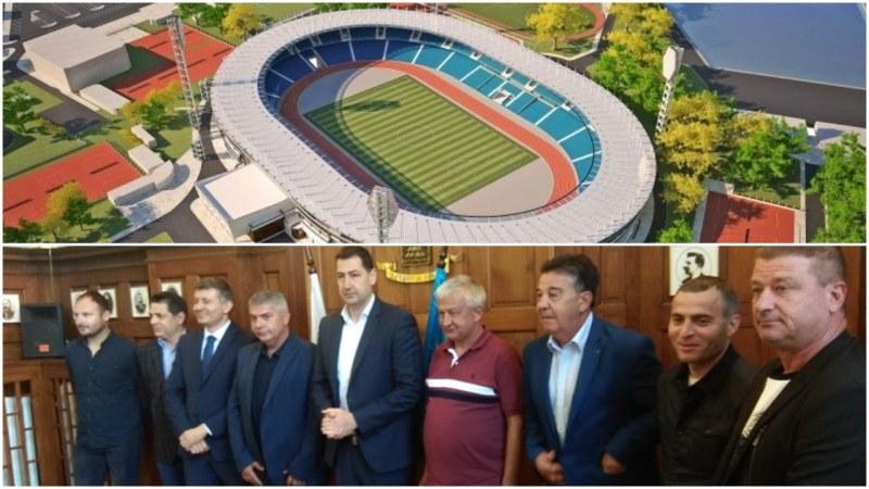 Футболните грандове: Стадион