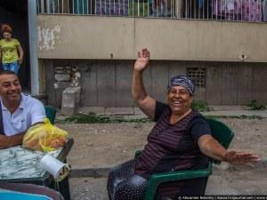 Българските роми в Германия –