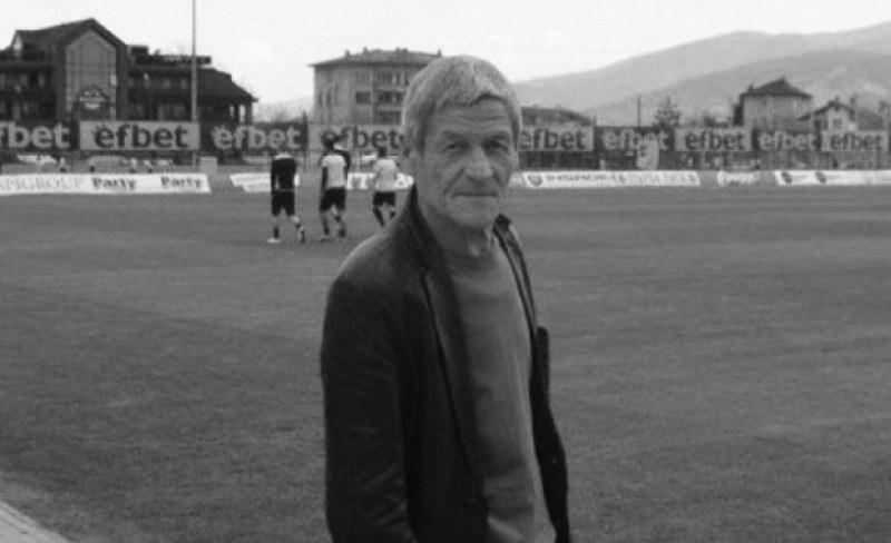 Почина футболната легенда Динко Дерменджиев - Чико. Поклон!