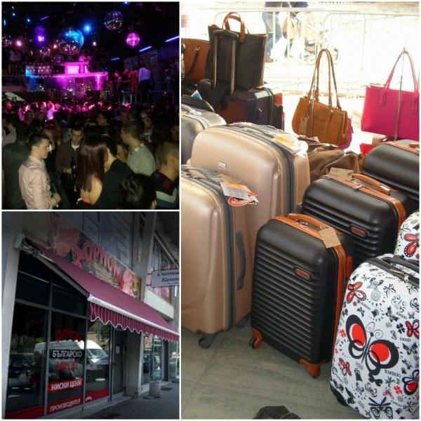 Данъчни запечатаха бутик за чанти в Пловдив, дискотека също в
