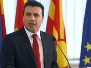 И македонците ни подгониха, Заев вдига минималната заплата над 400 лева