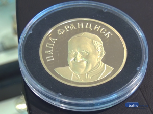 Изработиха специален медал в чест на посещението на папа Франциск в Раковски