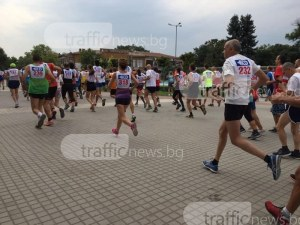 Маратон затваря улици и булеварди в Пловдив днес
