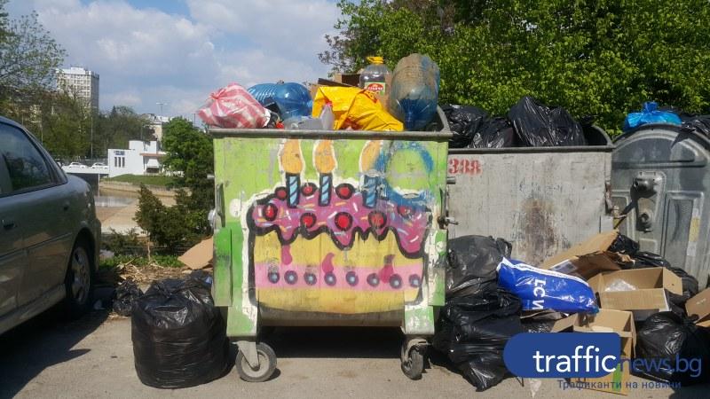 Софийска драма: Къде изчезнаха кошчетата за боклук?