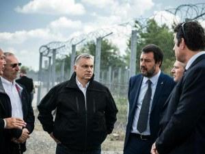 Орбан и Салвини в един глас: Да защитим Европа от мигрантска инвазия!