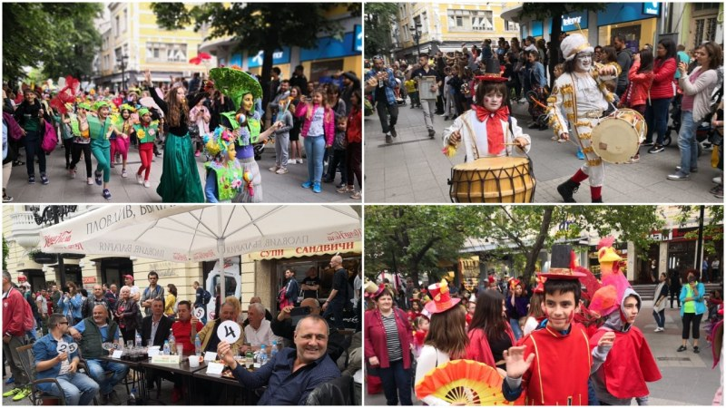 """Карнавал на Главната в Пловдив! Над 200 души се включиха в """"Айляк парада"""