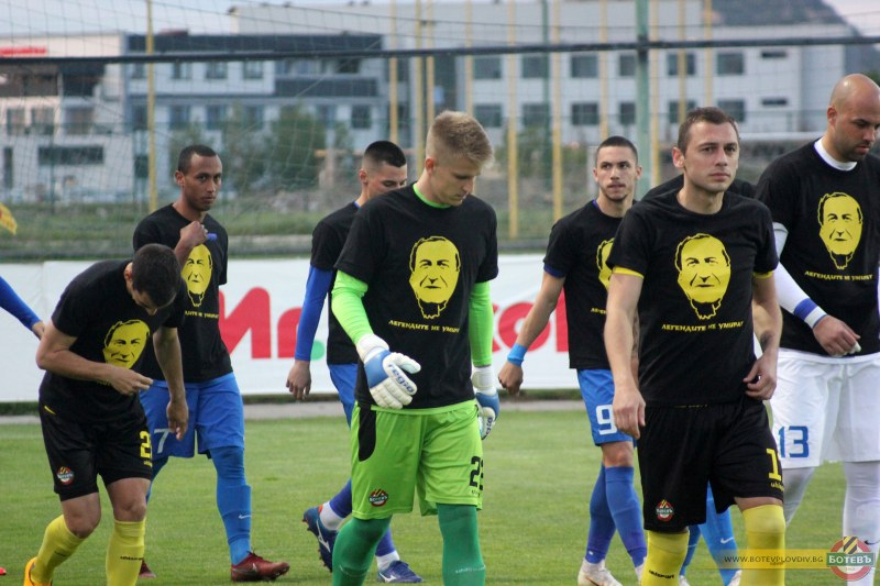 Левски приземи Ботев Пловдив с 3:1 в Коматево
