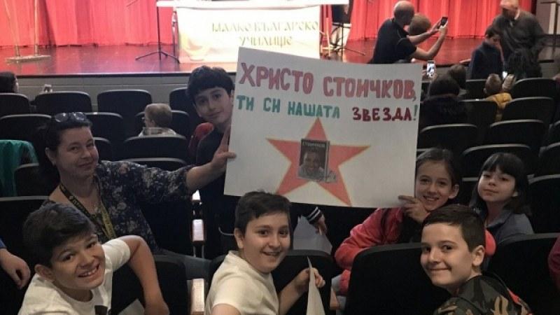 Стоичков зарадва стотици българчета в Чикаго