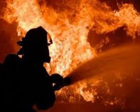 Пожар в стола на МВР в Бургас!