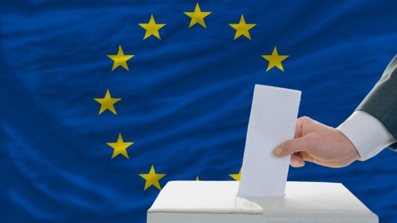 Важна информация във връзка с предстоящите избори за членове на ЕП