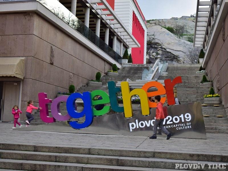 Нарисувай Пловдив! Маратон по рисуване на стълбите на Каменица