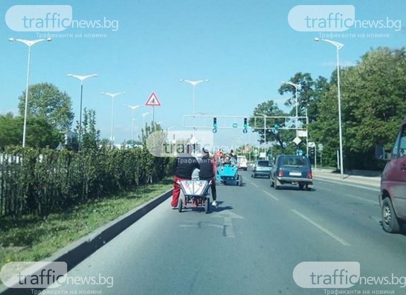 Рикши и каруци в центъра на Пловдив! Колят агнета, катунът потегля