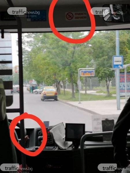 Шофьор на градския транспорт в Пловдив пуши цигара по време на работа