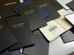 Двама фалшификатори на печати на съд в Пловдив