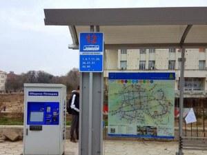 Търсят се кратки разкази за 8 спирки в Пловдив
