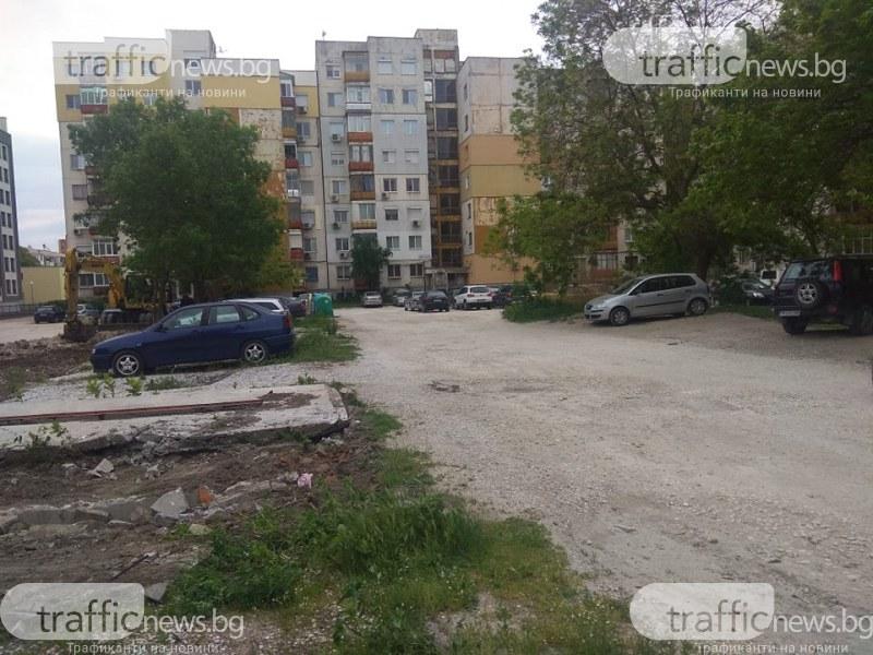 Изграждат паркинг за 160 коли в пловдивската зона, в която наляха 22 млн. лева