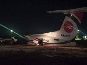Самолет не успя да се приземи на пистата и рани 11 души