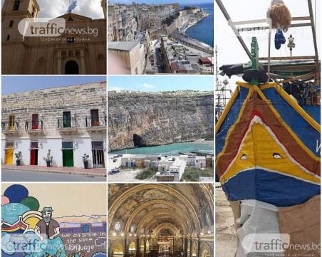 Малта – островът, на който всички се смеят на един език