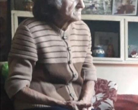 Откриха мъртва изчезнала преди седмица баба във Врачанско