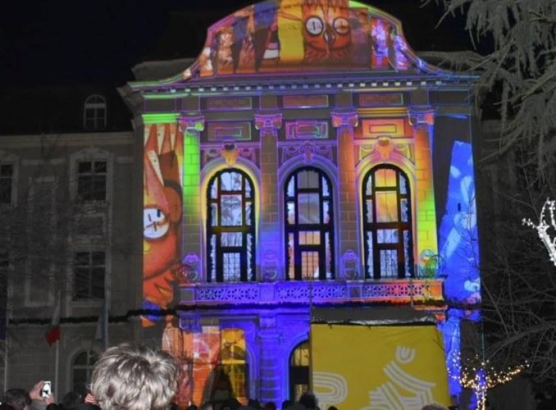 Пловдив отбелязва Деня на Европа с атрактивно 3D светлинно шоу