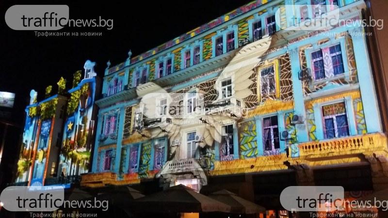 """Уникално светлинно шоув Пловдив! Фасадите на сгради в центъра """"оживяха"""