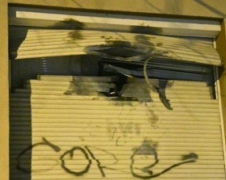 Среднощен екшън в Перник: Самоделка се взриви под тераса