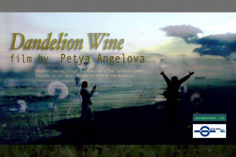 Филм на пловдивчанка е в селекцията на престижен фестивал в Щатите