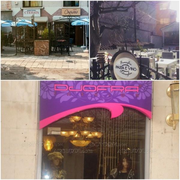 НАП – Пловдив удариха култова сладкарница и италиански ресторант в съседство