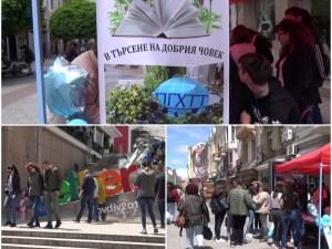 Доброто побеждава: стотици предложения за най-добър човек на Пловдив