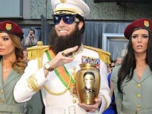 Кокаин, вуду кукли и канибализъм. Най-странните диктатури в света