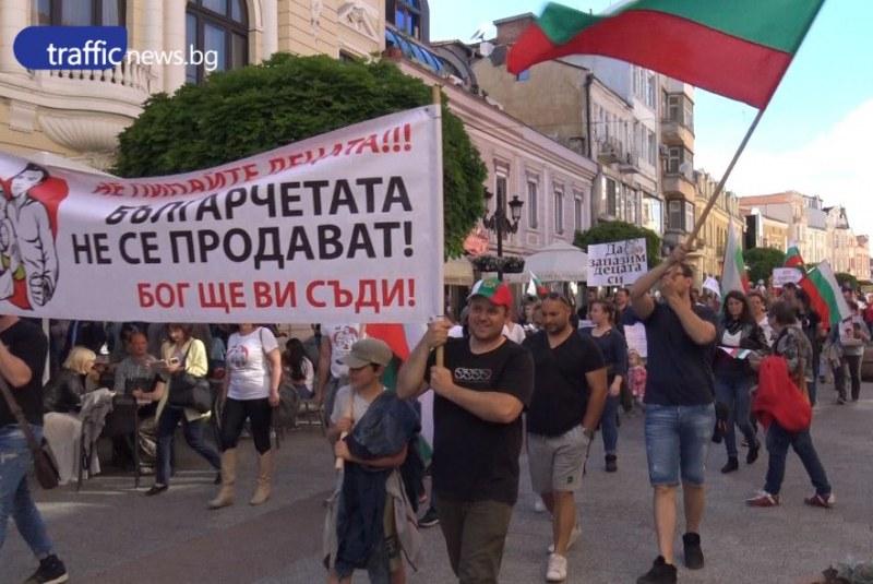 Родители от цялата страна протестираха срещу Националната стратегия за детето