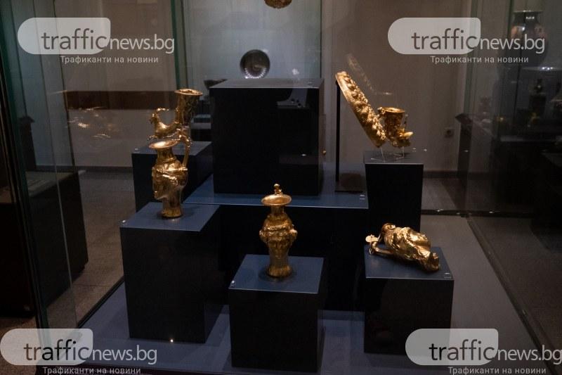 5 000 години история в злато показва Археологическият музей в Пловдив