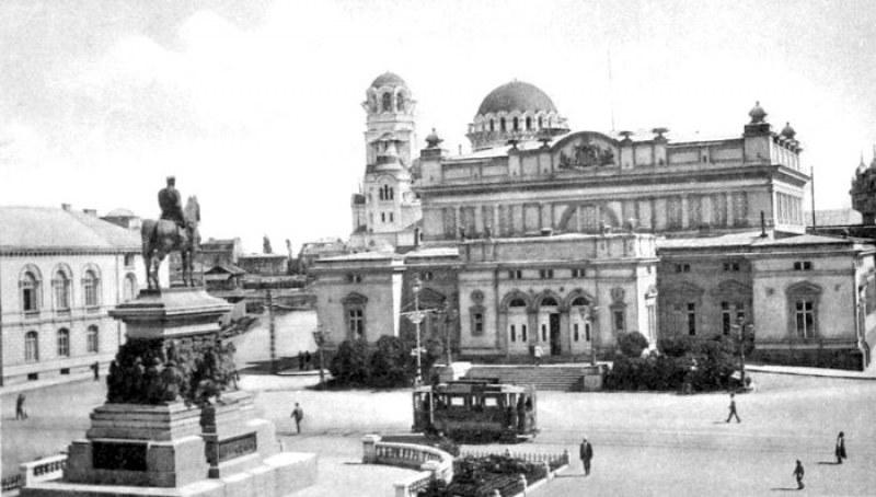 Как е изглеждала София в първата половина на отминалия XX век?