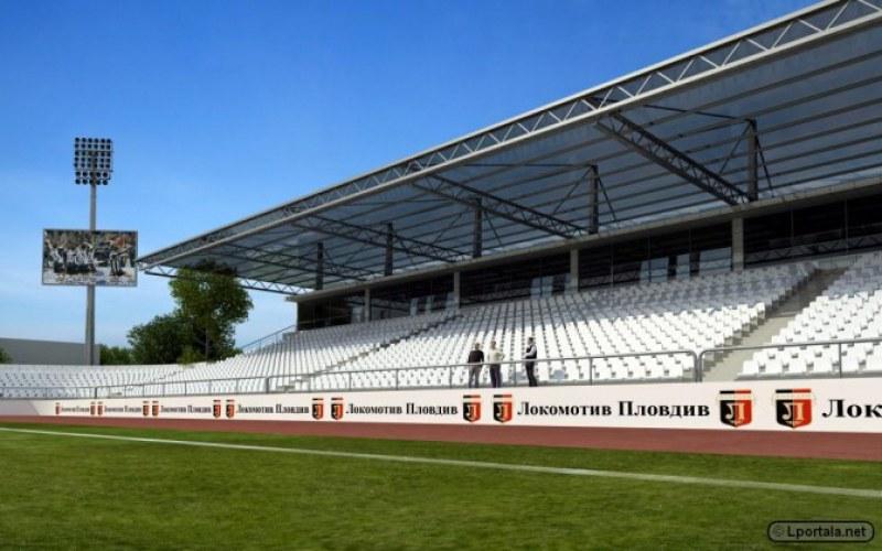 За 9 години и 24 млн. лева: Локо Пловдив с модерен стадион и футболна база