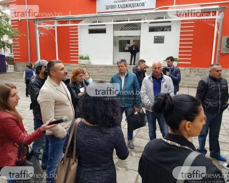 Родители от Душото към шефа на полицията: Г-н Илков, опазихте папата, опазете и децата ни