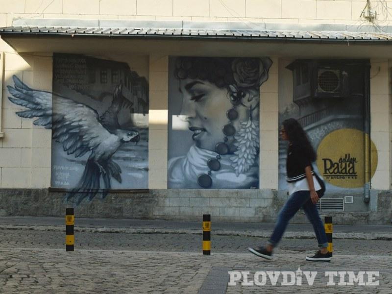 Графити артисти превземат Капана, рисуват Халите и Ядрото