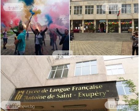 Димки оцветиха дворовете на френската и автото в Пловдив