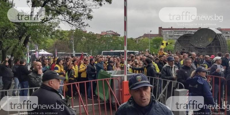 Софиянци стреснати:  Майните окупираха столицата!