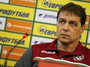 Левски с нов старши треньор
