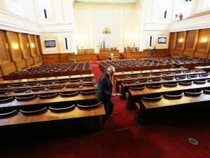 Седмица преди изборите Народното събрание спира работа