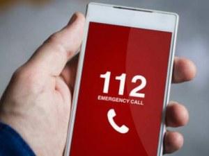 Телефон 112 вече обслужва хора със слухови и говорни увреждания