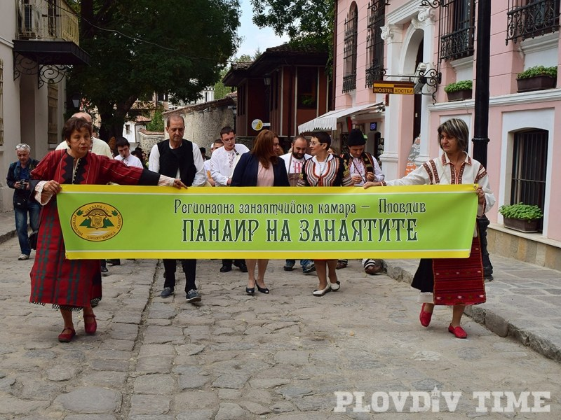 70 майстори от няколко държави показват умения на Главната в Пловдив