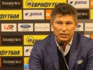 Балъков повика двама от Ботев в националния отбор