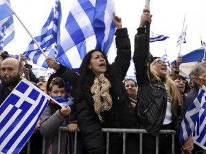 Гръцките медици се вдигат на протест! Приемат само спешни случаи
